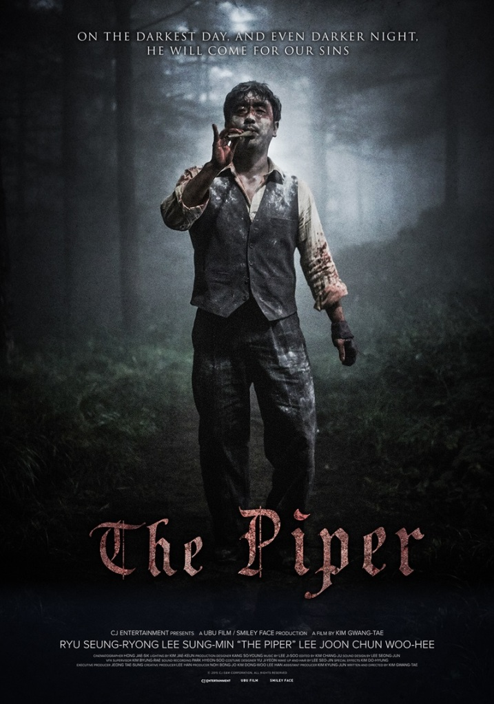 PiperPoster