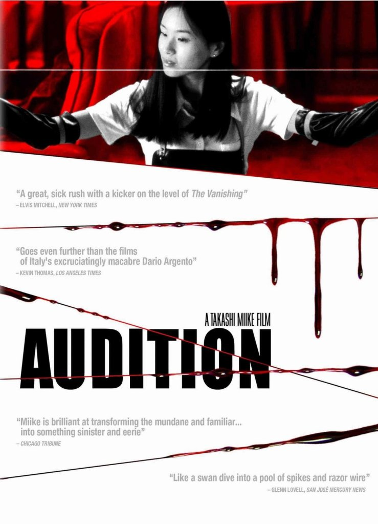 audition-poster