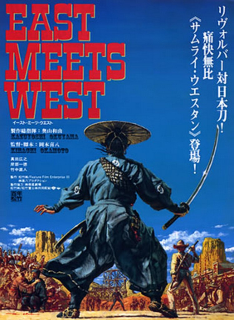 East_Meets_West