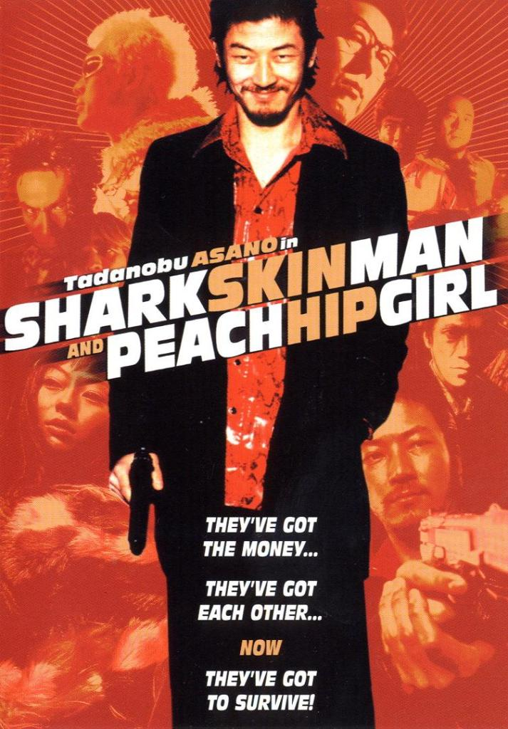 Shark_Skin_Man_And_Peach_Hip_Girl_(1998)