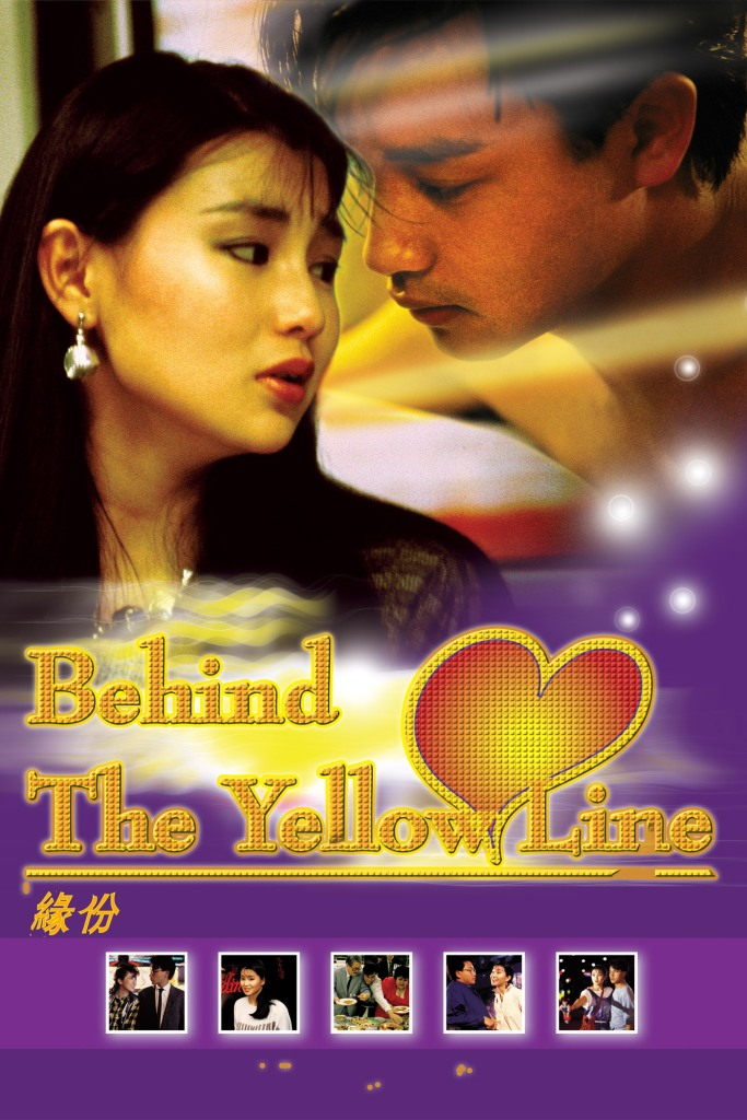 behind-yellow-line