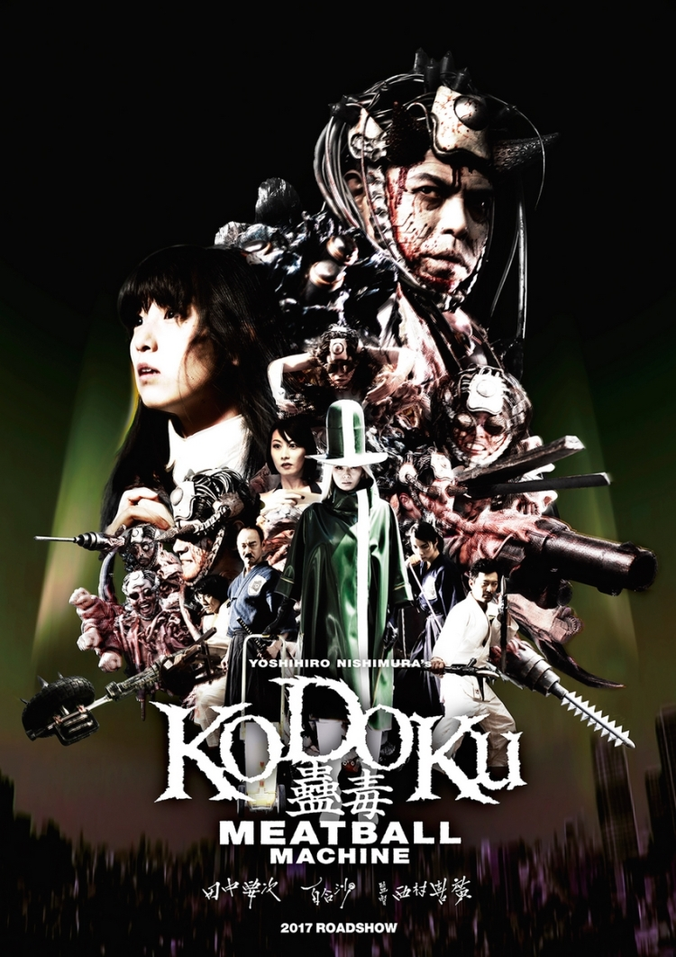 MEATBALL MACHINE KODOKU poster