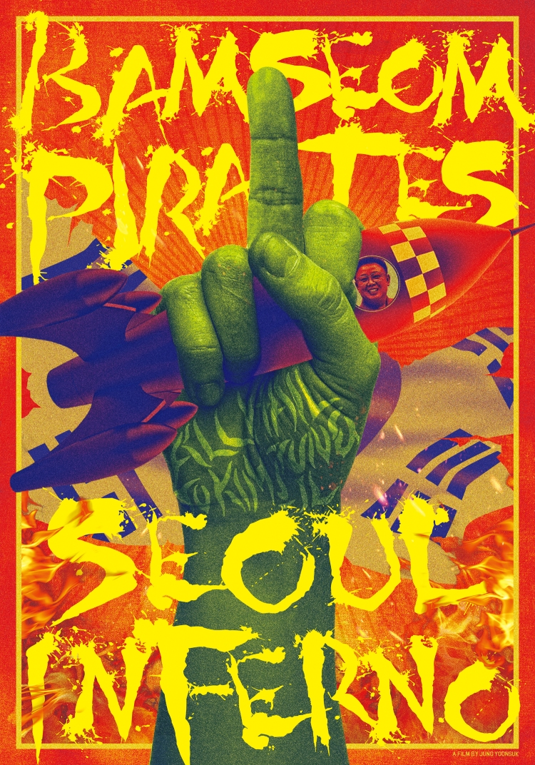 Banseom Pirates poster