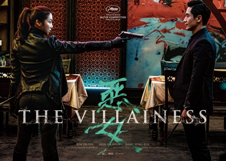 the villainess horizontal post