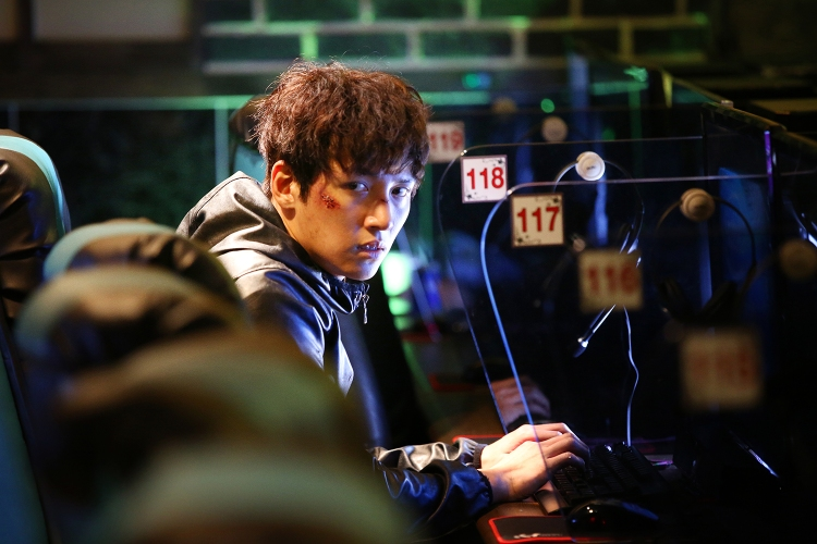 fabricated city still
