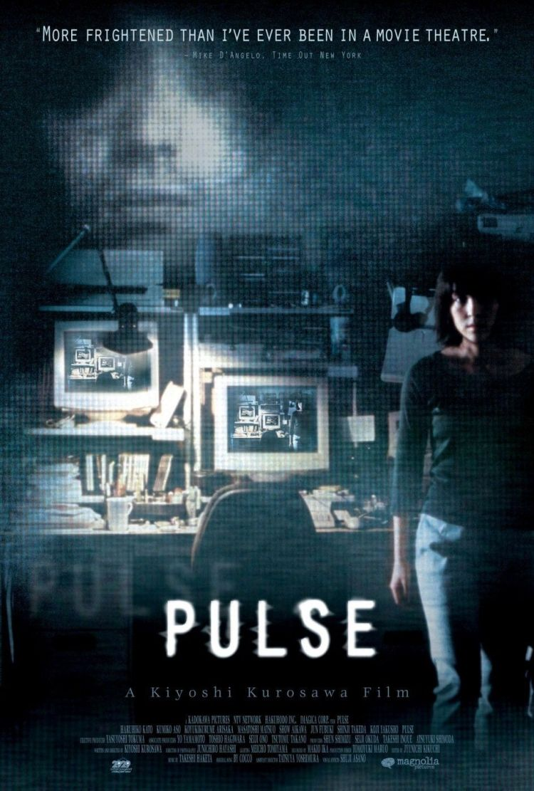pulse US poster