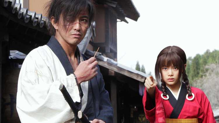 blade of the immortal still 2