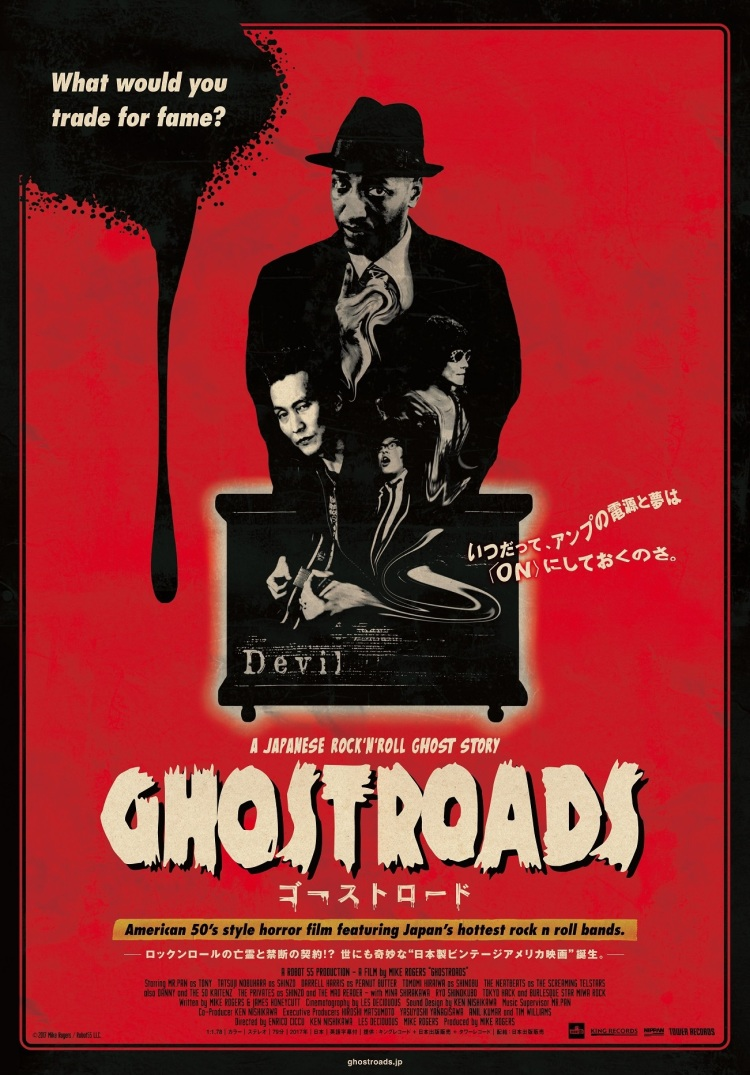 ghost roads poster