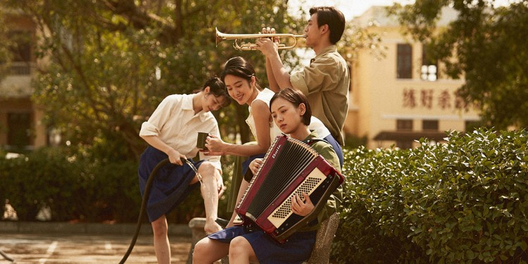 Feng Xiaogang Youth still 2