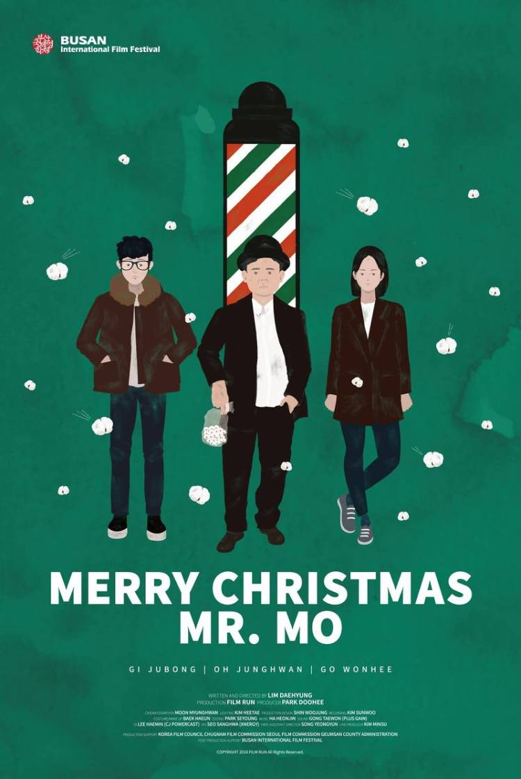 Merry Christmas Mr Mo poster