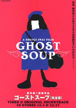 Ghost Soup poster 1