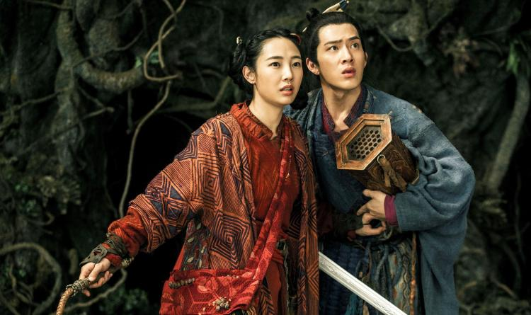 monster hunt 2 still 1
