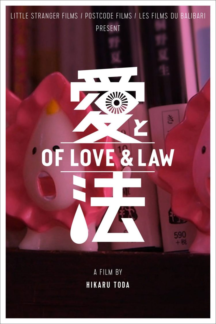 of love and law poster