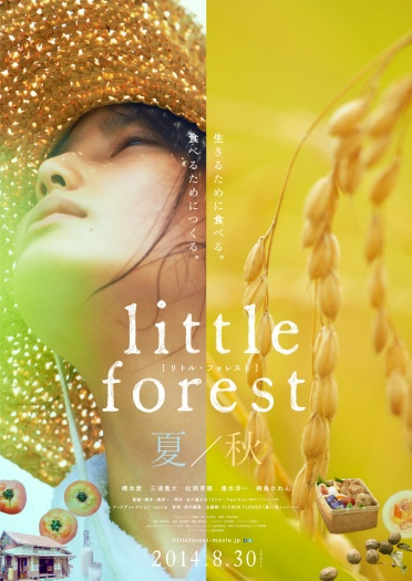 little forest summer autumn poster