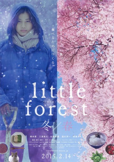 little forest winter poster
