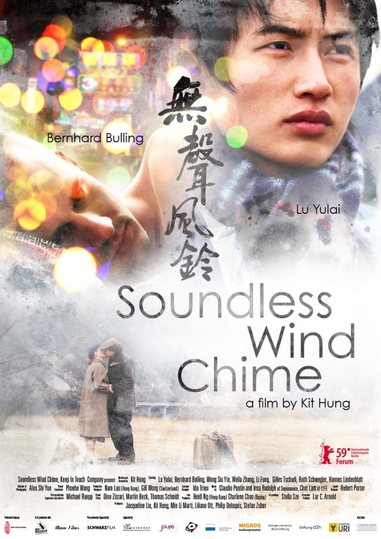 Soundless Wind Chime poster