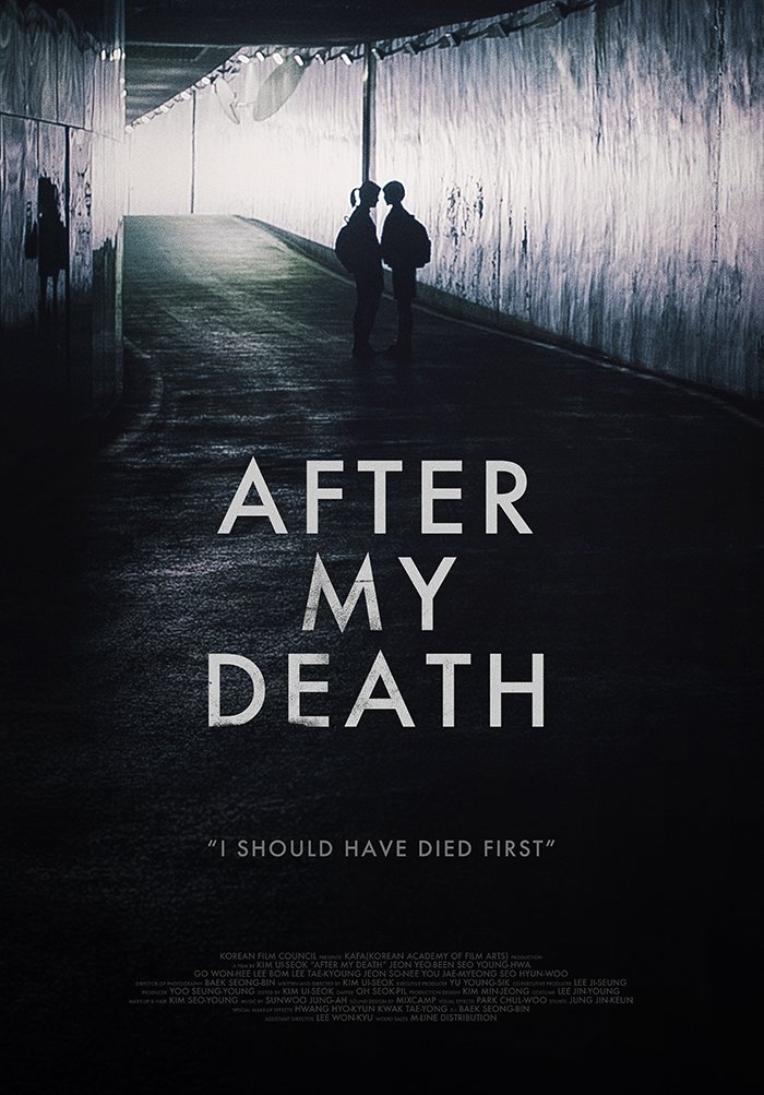 After my death poster