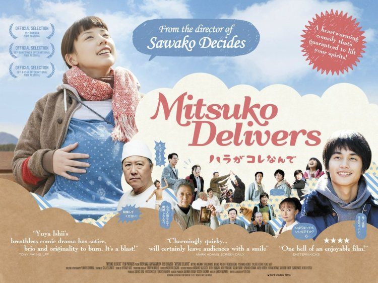 Mitsuko delivers horizontal poster