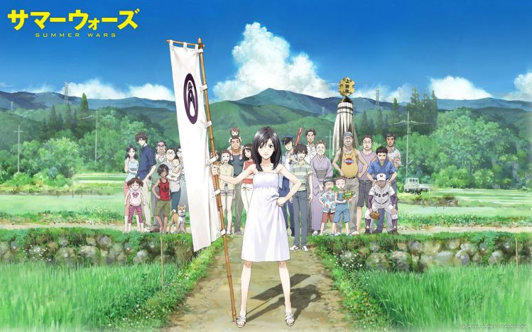 Summer Wars still 1