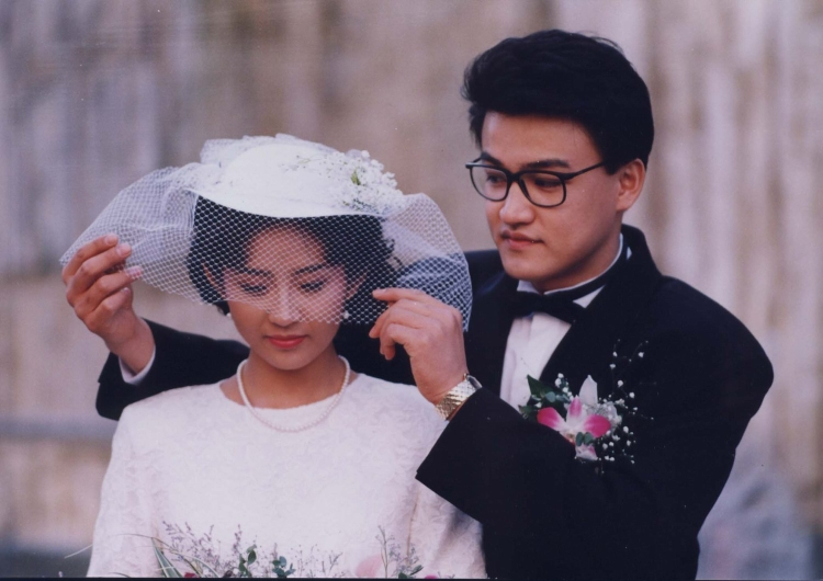 My Love, My Bride 1990 still 1