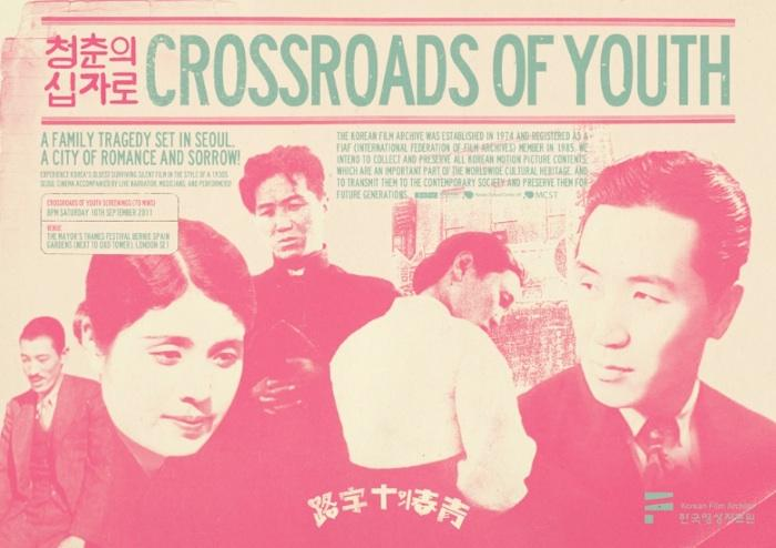 crossroads of youth