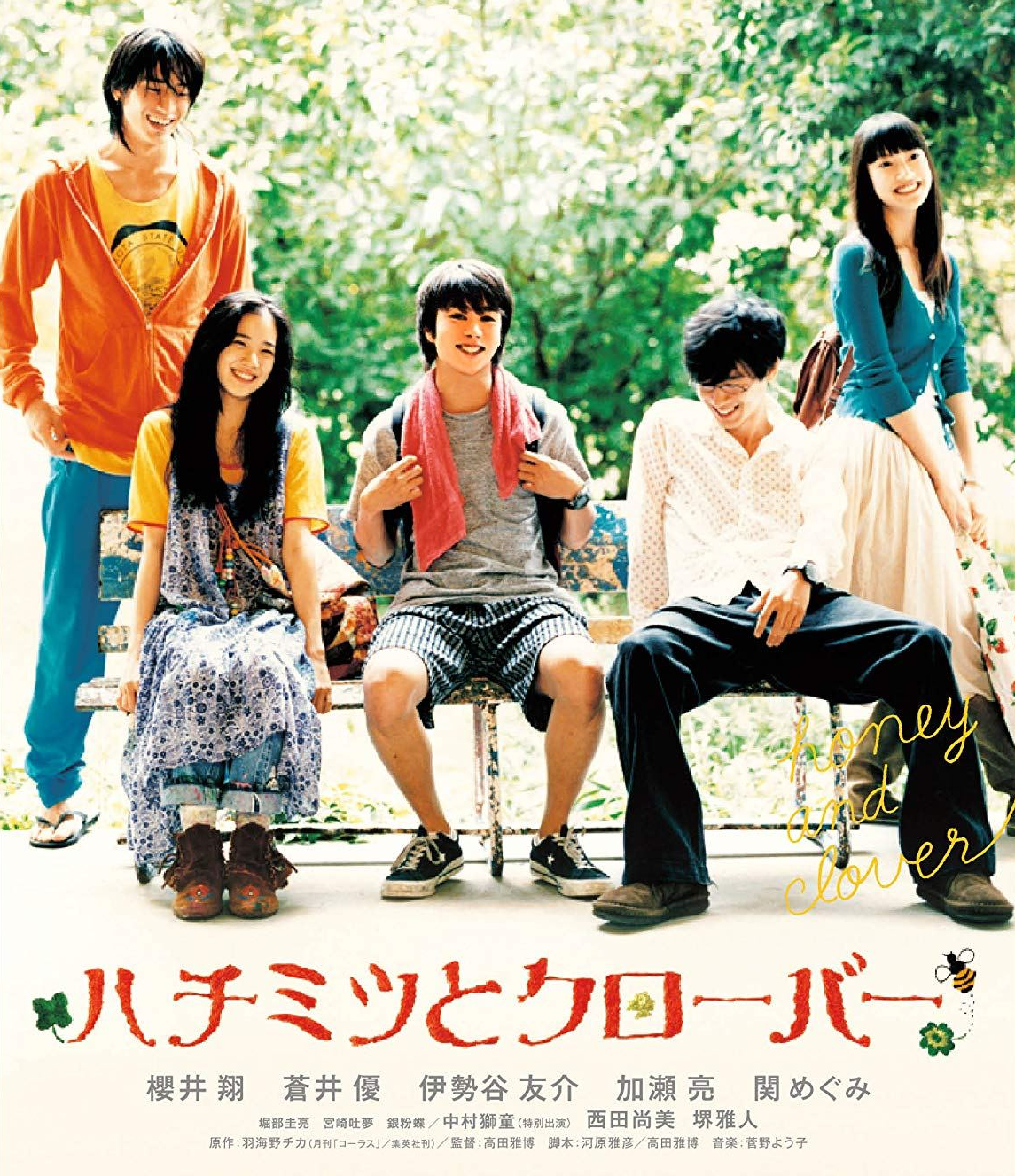 honey and clover blu-ray