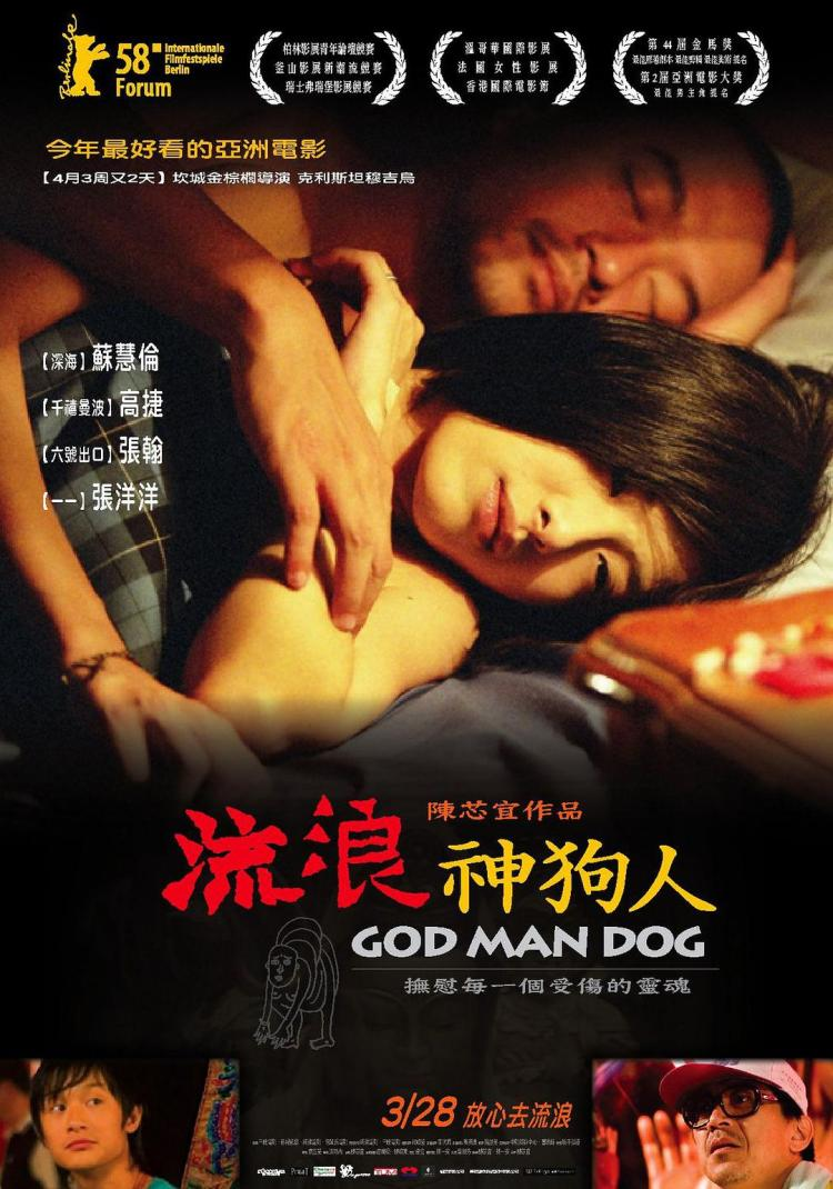 God Man Dog poster