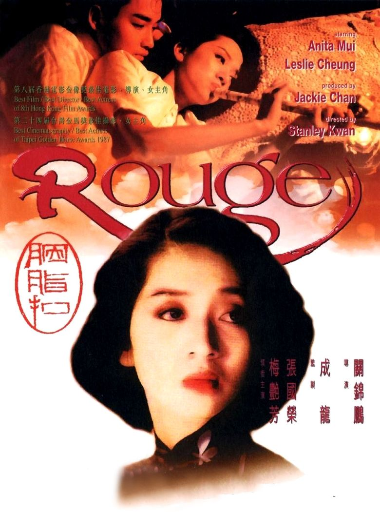 Rouge poster 2