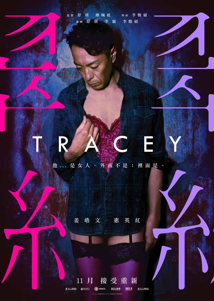 Tracey Poster