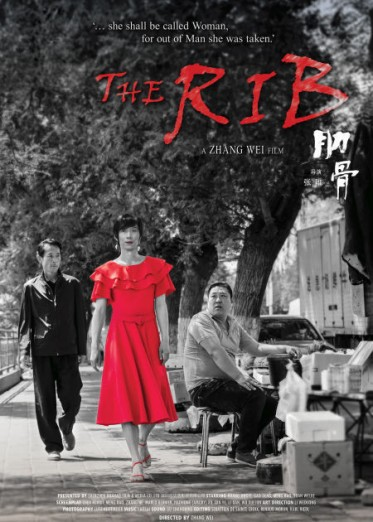 the rib poster 2