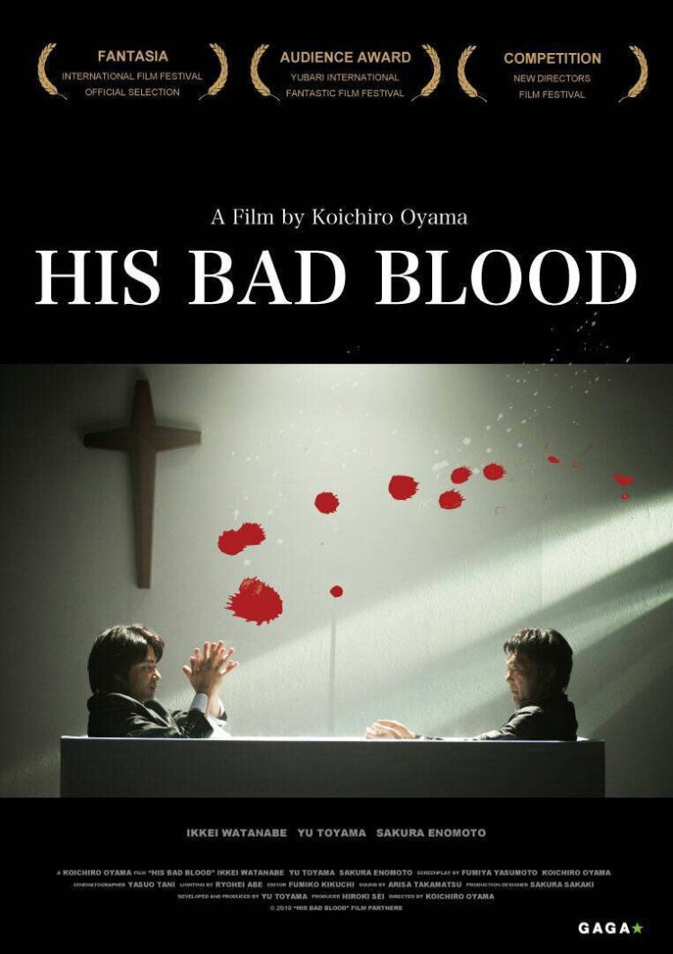 His Bad Blood Poster