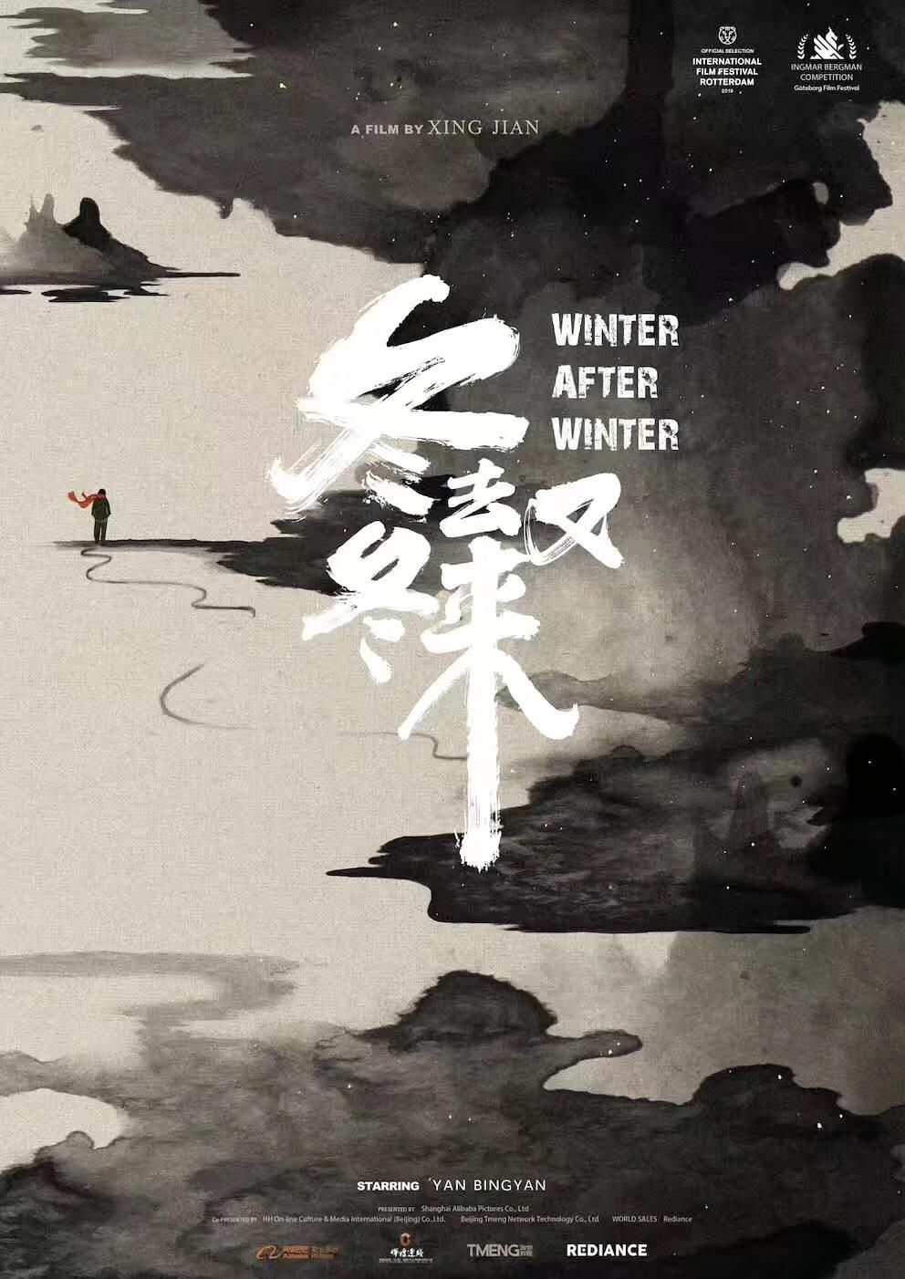 Winter After Winter poster