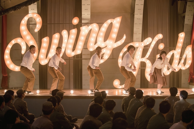 Swing Kids still 1
