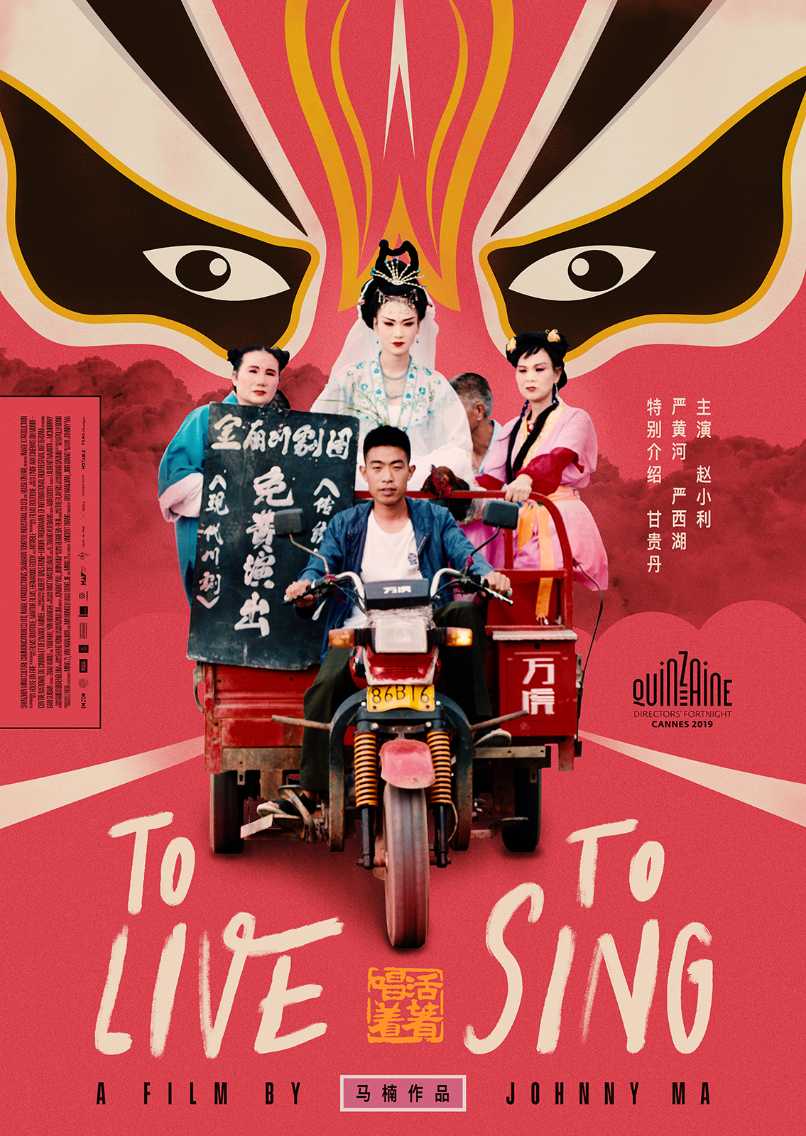To Sing to Live poster 2