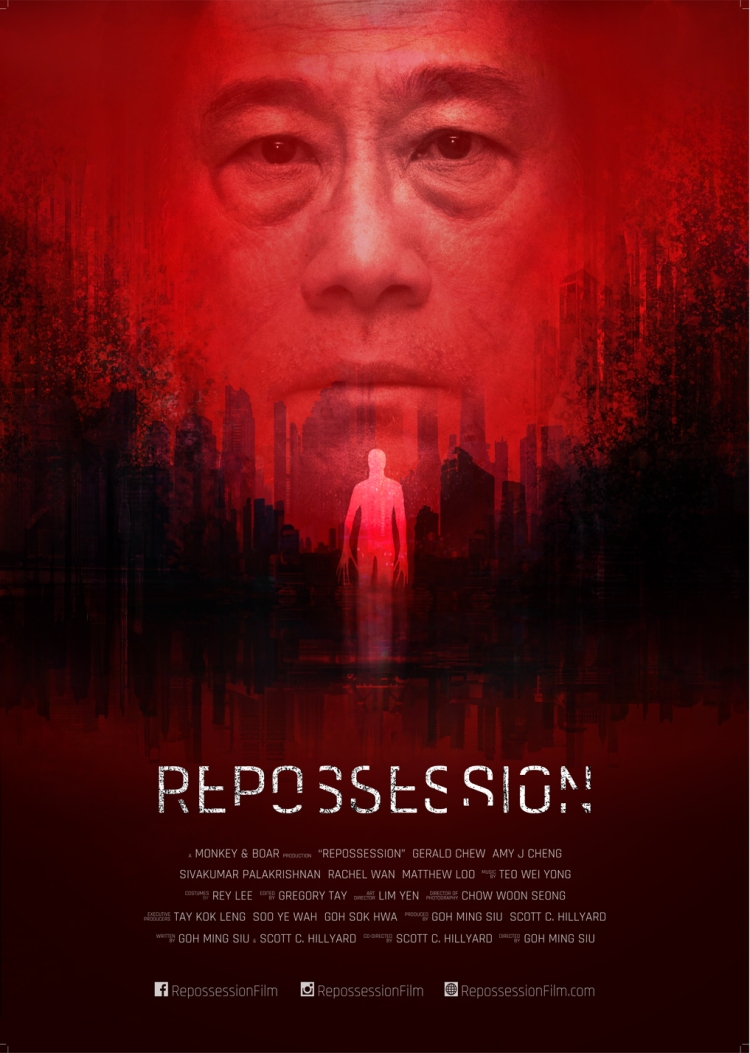 Reposession poster