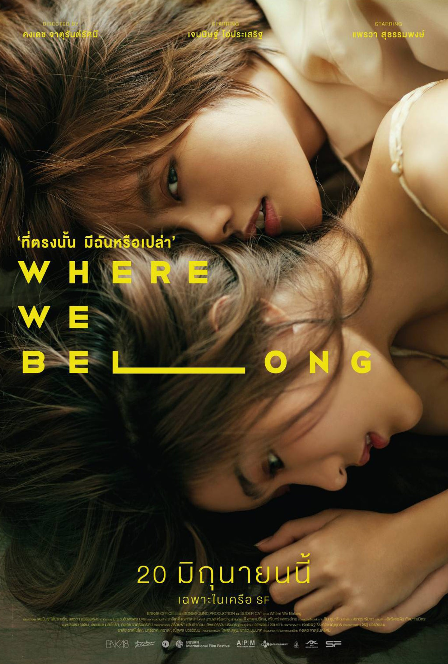 Where We Belong poster 1